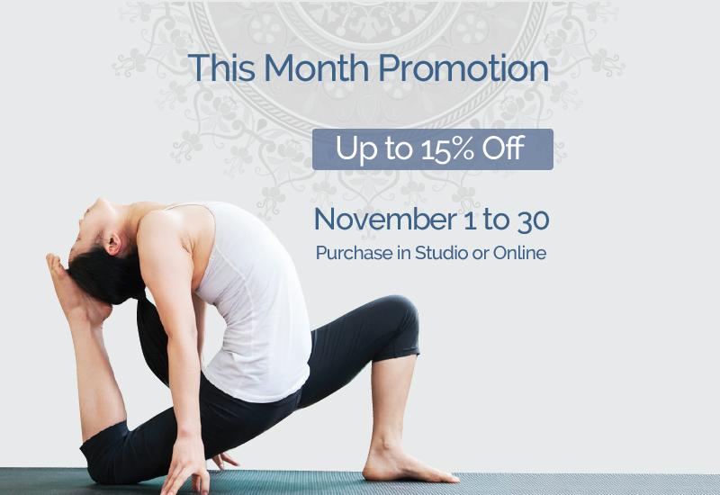 promotions_november15